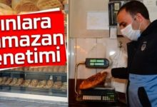 Photo of Erzurum'da zabıta fırınları denetledi