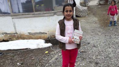 Photo of 'Evimiz Kütüphanemiz Projesi' ile kitaplar öğrencilerin ayağına gidiyor