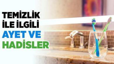 Photo of HASTALARA ŞİFA VEREN DUALAR