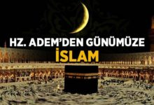 Photo of İSLAM NEDİR?