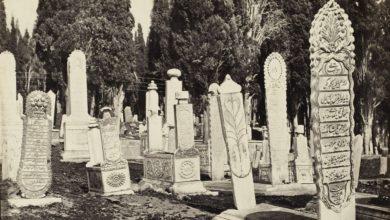 Photo of Hınıs'ın Eski Mezarlıkları