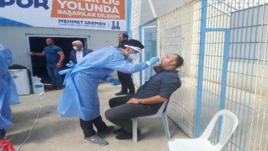 Photo of GSİM personeline 2.kez Covid-19 testi