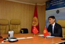 Photo of Kırgızistan'dan Türkiye'ye teşekkür