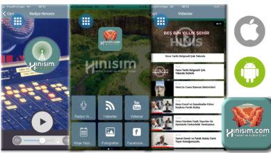 Photo of Hınısım.com Mobil Uygulamaları Yayında