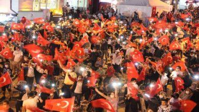 Photo of Erzurum 15 Temmuz'da tek yürek