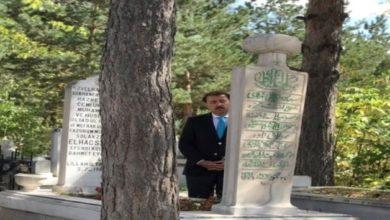 Photo of Aydemir: 'Erzurum'un başı sağ olsun'