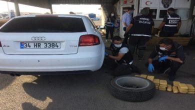 Photo of Emekli polisin aracından 61 kilo 750 gram eroin çıktı