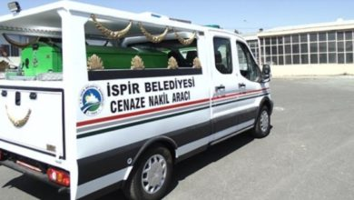 Photo of Erzurum'da korona virüs bir can daha aldı